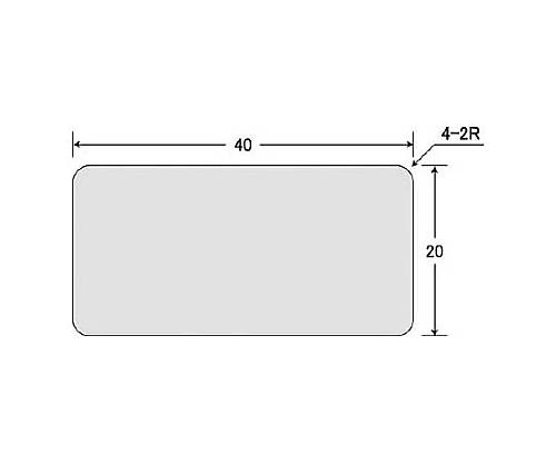 刻印用アルミプレート 20×40×0.8 4-R2 10枚入 AL-204