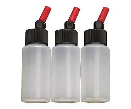 プラスティックボトルセット 容量56ml HPA-PBS3-2