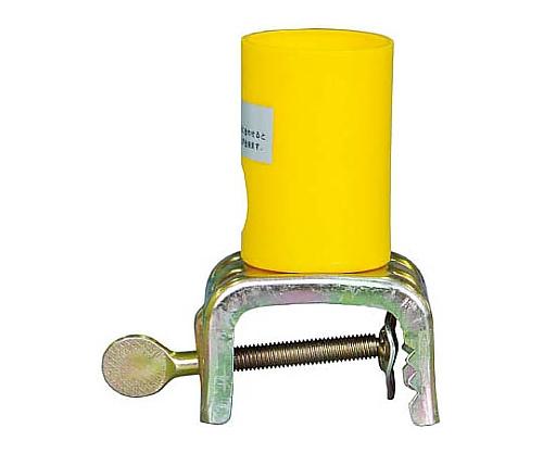 黄筒(単管用アダプター) KU-7S