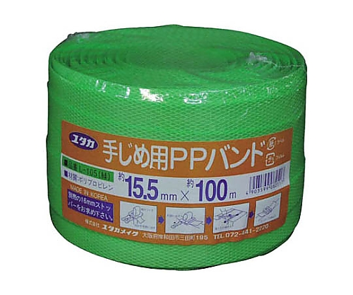 梱包用PPバンド 15.5mm×100m グリーン L-105