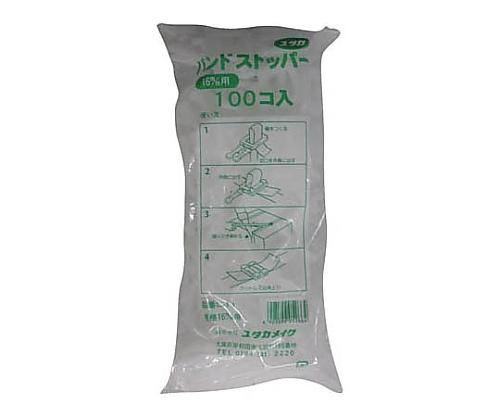 梱包用バンドストッパー100ケ 16mm用 L-11