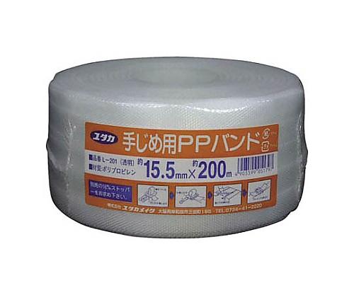 梱包用PPバンド 15.5mm×200m クリアー L-201