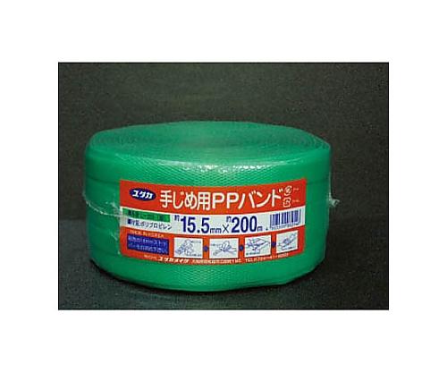 PPバンド 15.5mm×200m グリーン