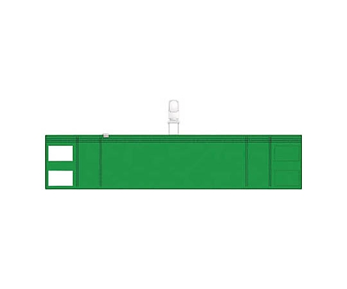ファスナー付腕章(クリップタイプ)緑 T848-57