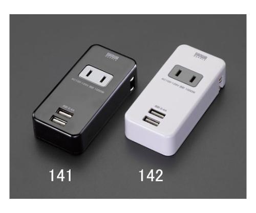 AC125V/10Aタップ(USBポート付/ホワイト) EA940CD-142