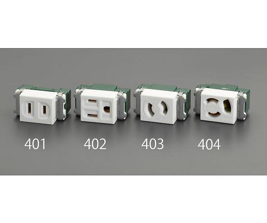 埋込コンセント 差込口1個 125V/15A EA940CD-401