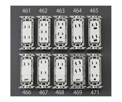 埋込コンセント(2口/接地付) 125V/15A EA940CD-471