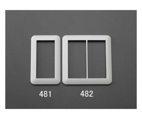 スイッチプレート [2連用] EA940CD-482
