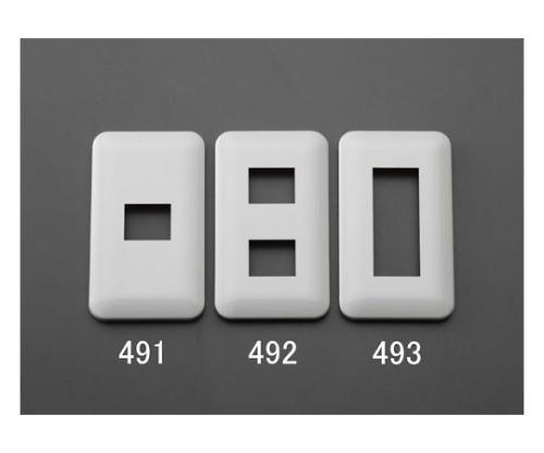 コンセントプレート [2連用] EA940CD-492
