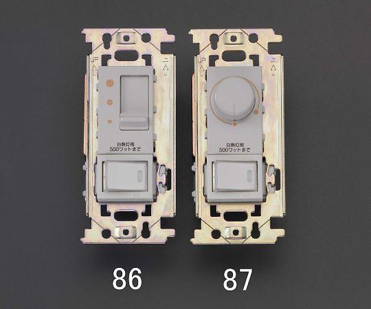 100V/500Wライトコントロール(白熱灯用・ロータリー式)3路・片切両用 EA940CE-87
