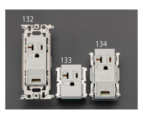 埋込コンセント(15・20A兼用接地付) 125V/20A EA940CE-133