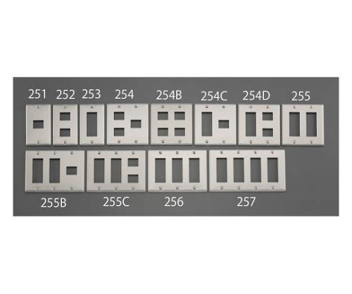 新金属プレート(8個/3列/メタル製) EA940CE-255C