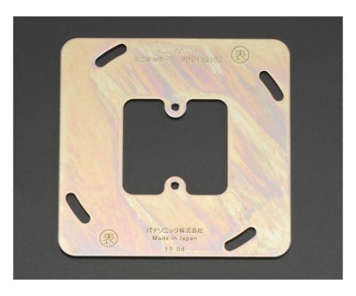 平カバー(中型四角アウトレットボックス用) EA940CE-310