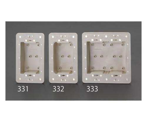 防気・防塵カバー(2個スイッチボックス用) EA940CE-333