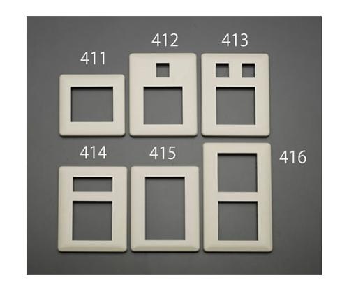 連接穴プレート(2連接+2個) EA940CE-413