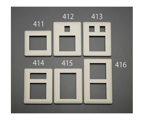 連接穴プレート(2連接+2連接) EA940CE-416