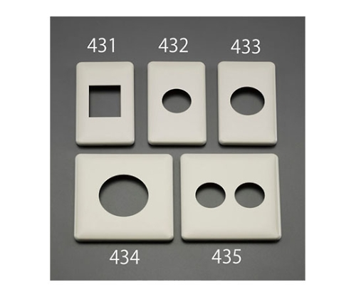 コンセントプレート(樹脂製)直径58.5mm [1個用] EA940CE-434