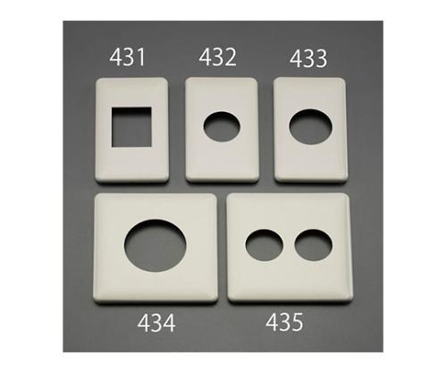 コンセントプレート(樹脂製) [2個用] EA940CE-435