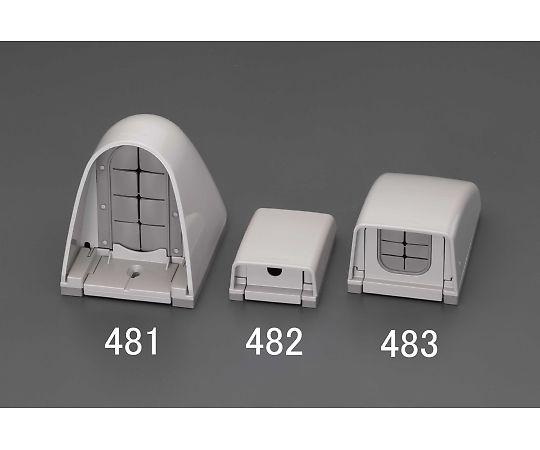 防雨引込カバー 60x30.5x90mm EA940CE-482