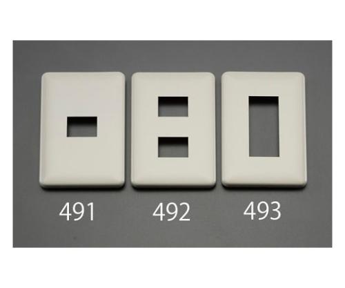 プレート(大型/樹脂製)[1個用] 80×130×7(T)mm EA940CE-491