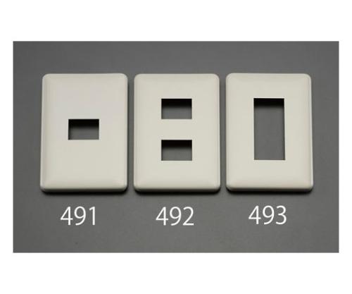 プレート(大型/樹脂製)[3個用] 80×130×7(T)mm EA940CE-493