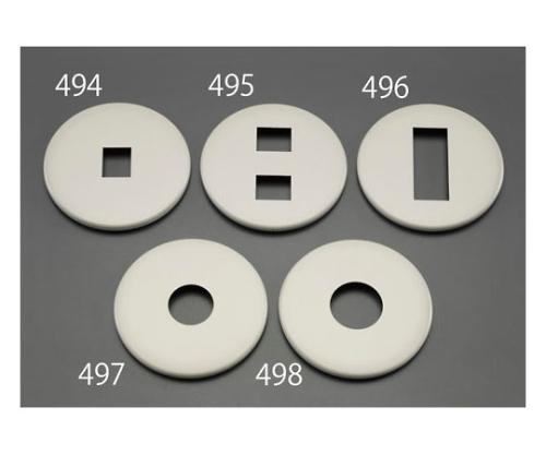 プレート(大型/樹脂製)[3個用] 直径120mm EA940CE-496