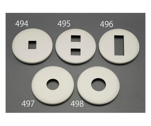 プレート(大型/樹脂製) 直径41.5mm EA940CE-498
