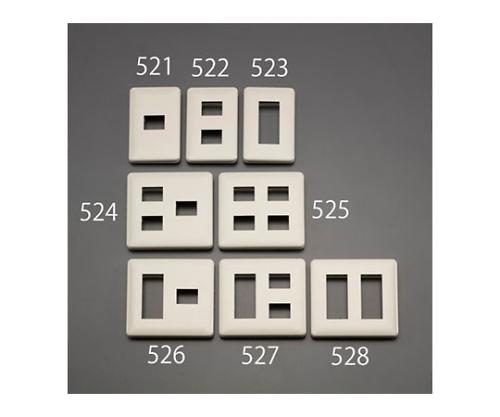 プレート(取付枠付/1個/2列)口数4 28.5×69.2mm・28.5×23.2mm EA940CE-526