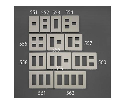 プレート(1個/1列/メタル製) EA940CE-551
