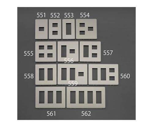 プレート(2個/1列/メタル製) EA940CE-552