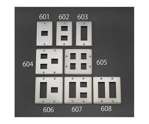 プレート(3個/2列/ステンレス製) 28.5×23.2mm EA940CE-604