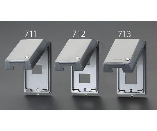 防滴プレート(メタル製) [2個用] EA940CE-712
