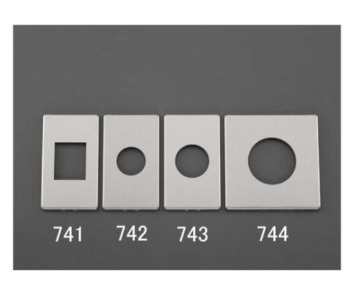 コンセントプレート(丸型・メタル製) 新金属プレート2型直径35.5mm用 EA940CE-742