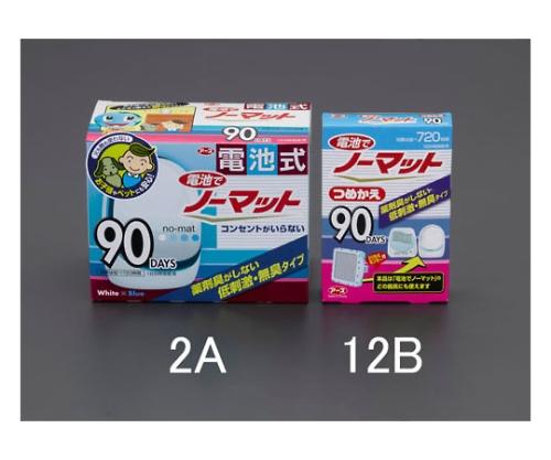 [電池式]蚊・殺虫剤(ノーマット90日用) EA941B-2A