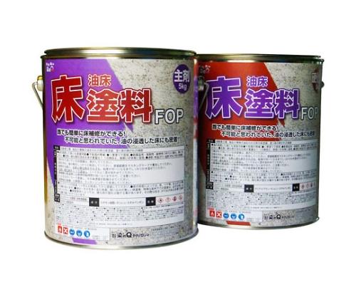 [取扱停止]10kg床塗料(油床用/グレー) EA942DP-22