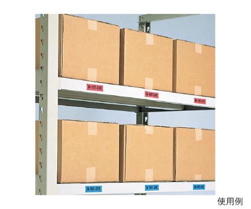 テプラPROテープマグネット 青黒文字 幅:36mm 長さ:1.5m SJ36B