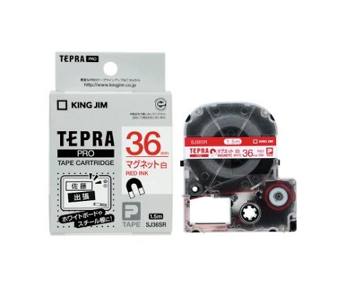 テテプラPROテープマグネット SJ36シリーズ