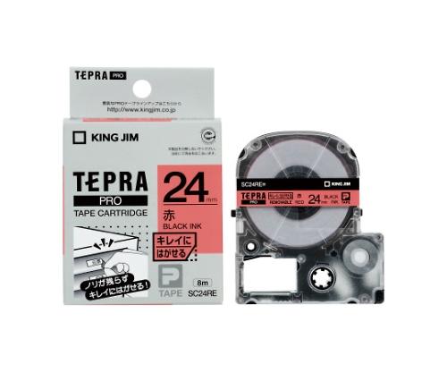 テプラ専用テープカートリッジ SC24シリーズ