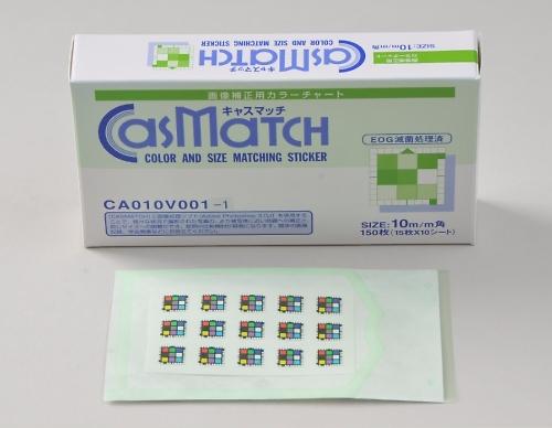 キャスマッチ10mm(1mmスケール付)1箱150枚 CA010V001-1
