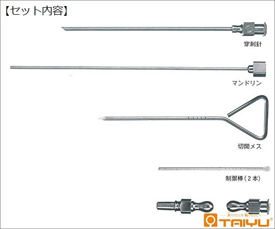 慶大型メンギニー穿刺針 17G 1.4×70mm K13-03