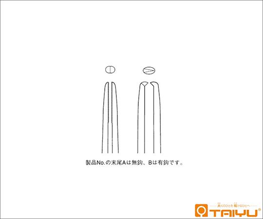 先細鑷子 有鈎 折曲式 ダボ無 全長23cm TY-011B