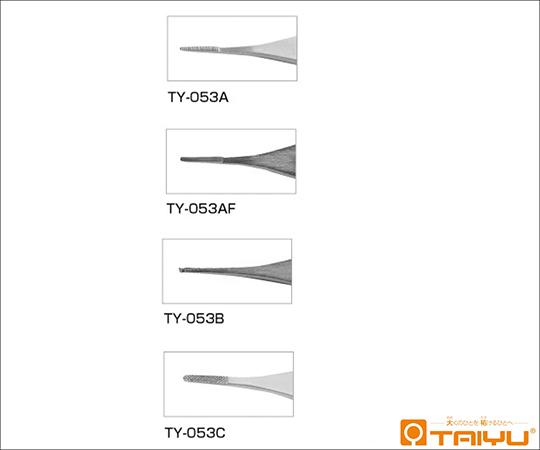アドソン型鑷子 無鈎 筋無 併式 ダボ付 全長12.5cm TY-053AF
