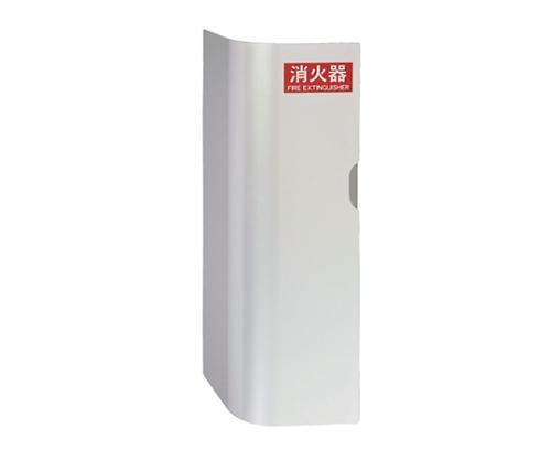 SK-FEB-04K-SLC消火ボックス