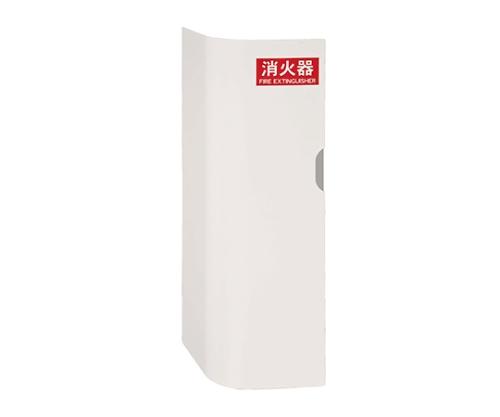 SK-FEB-04K-WC消火器ボックス