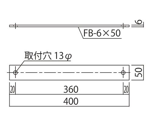 タラップ (後付用) 押え板 SST-19ATW-300PL