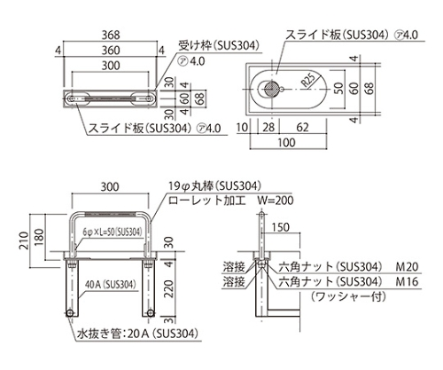 落し込み把手 SKH-19 (構成:日本下水道事業団型)
