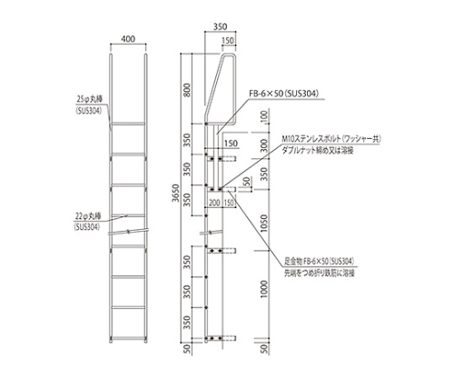 塔屋タラップ 本体・安全ガード無 SK-832-2