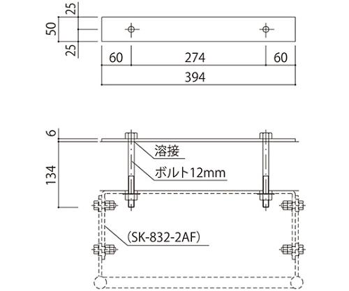 塔屋タラップ ALC用金具 SK-832-2ALC
