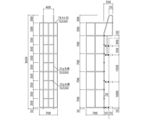 塔屋タラップ 本体・安全ガード付 SK-832-2G