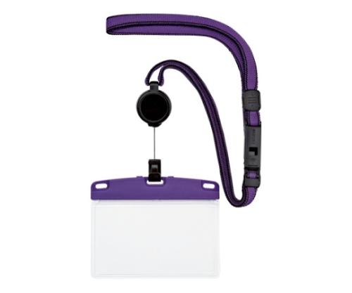 吊り下げ名札 リール式 アーバンスタイル ソフトタイプ 紫 NU-3P-PR